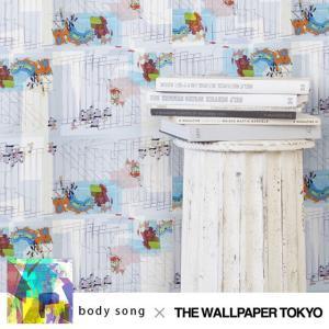 body song 壁紙 クロス 不織布 アパレル コラボ 貼ってはがせる壁紙 rewall
