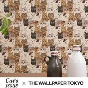 Cat's ISSUE 壁紙 クロス 不織布 ネコ 猫 貼ってはがせる壁紙|rewall