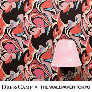 DRESS CAMP 壁紙 クロス 不織布 マーブル 貼ってはがせる壁紙|rewall