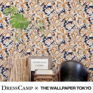 DRESS CAMP 壁紙 クロス 不織布 花柄 貼ってはがせる壁紙|rewall