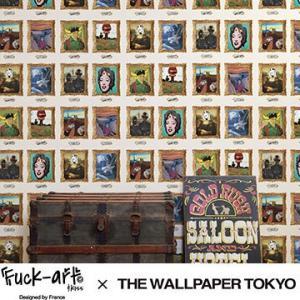 Fuck Art And Kiss 壁紙 クロス 不織布 モナリザ 貼ってはがせる壁紙|rewall