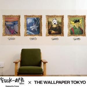 Fuck Art And Kiss 壁紙 クロス 不織布 絵画 貼ってはがせる壁紙|rewall