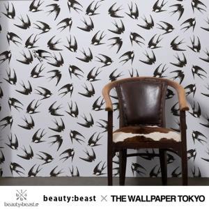 beauty:beast 壁紙 クロス 不織布 ポップ アパレル コラボ 貼ってはがせる壁紙|rewall