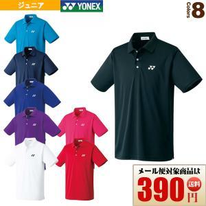 ヨネックス ジュニア ポロシャツ ゲームウェア yonex ゴルフ テニス 10300j|rex2020