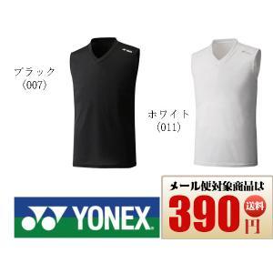 ヨネックス ユニノースリーブシャツ テニス ゴルフ ゲームシャツ 男女兼用 yonex 44103|rex2020
