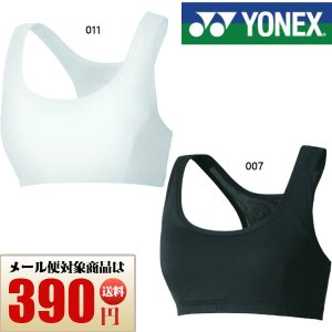 ヨネックス レディース スポーツ スポーツブラ 女性用 インナー yonex woman 44603|rex2020