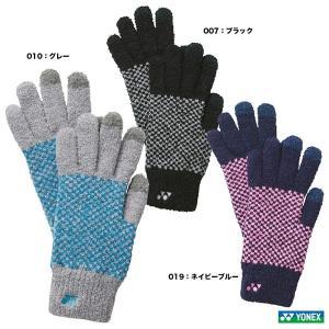 ヨネックス  スマホ対応 ユニセックス タッチパネルグローブ 手袋 YONEX 45027 rex2020