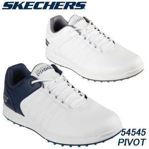 SKECHERS ゴルフシューズ PIVOT ピボット メンズ ゴルフ ブラック 黒 男性用 スケッチャーズ 日本正規品 54545 BKW スパイクレス 3E|rex2020