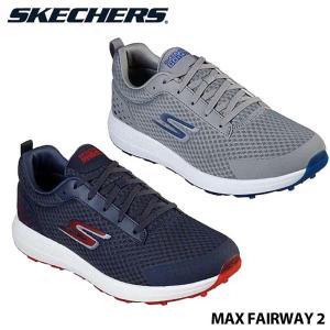 SKECHERS ゴルフシューズ MAX FAIRWAY 2 マックスフェアウェイ2 メンズ ゴルフ 男性用 スケッチャーズ 日本正規品 54554 スパイクレス 3E|rex2020