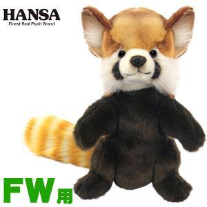 ヘッドカバー ぬいぐるみ レッサーパンダ FW用 フェアウェイウッド用 動物 ホクシン交易 HTCゴルフ 8181 rex2020