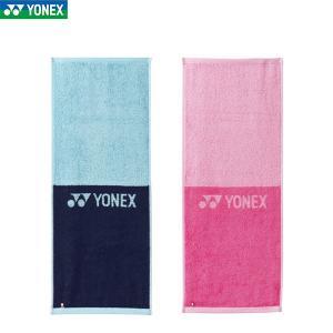 ヨネックス 抗ウイルスタオル スポーツタオル 2020AW バドミントン テニス ソフトテニス YONEX AC1067|rex2020
