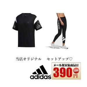 アディダス レディース オリジナル セットアップ 当店限定 アディダス スポーツ 運動 ヨガ ランニング 半袖 ブラック adidas 日本正規品 rex2020
