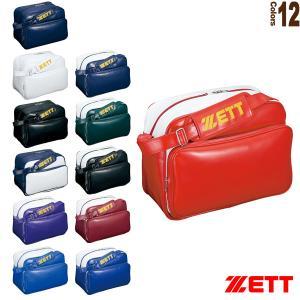 ゼット 野球用バッグ セカンドバッグ ショルダータイプ 野球 バッグ ZEET BA593|rex2020