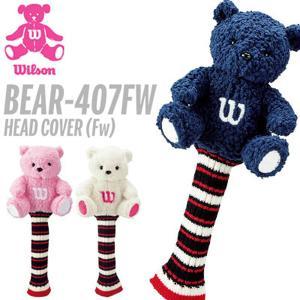 Wilson ベアー フェアウェイウッド用 ヘッドカバー BEAR-407FW ゴルフ ウィルソン くま|rex2020