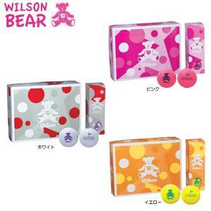 Wilson BEAR4 ゴルフボール レディース ウィルソン ベアー4 女性用 1ダース 12個入り 全3色 2020年モデル rex2020