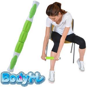 BODYトレ 筋膜リリース ころころスティック ボディトレ 家トレ トレーニング 大人気 BT-1852|rex2020
