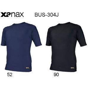 ザナックス ジュニア用 野球 パワーアンダーシャツ ミドルネック 半袖 XANAX BUS-304J|rex2020