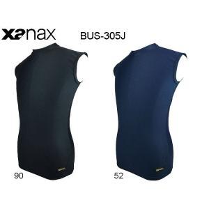 ザナックス ジュニア用 野球 パワーアンダーシャツミドルネックノースリーブ XANAX BUS-305J|rex2020