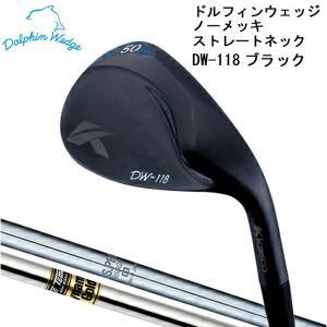 キャスコ ドルフィン ウェッジ ストレートネック ブラック DOLPHIN WEDGE DW-118 BLK N.S.PRO 950 GH 軟鉄 ニッケルクロムメッキ メンズ 日本正規品 rex2020