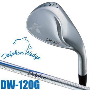 キャスコ ドルフィン ウェッジ セミグースネック DP-201 カーボン シャフト DOLPHIN WEDGE DW-120G 軟鉄 ニッケルクロムメッキ rex2020