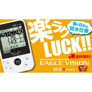 EAGLE VISION ez plus3 EV-818 イーグルヴィジョン 朝日ゴルフ 距離測定器 日本正規品 ゴルフ golf 白黒|rex2020
