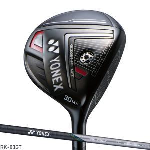 ヨネックス イーゾーン GT フェアウェイウッド NST002 カーボンシャフト YONEX ezonegt-fw 数量限定パラソルプレゼント中|rex2020