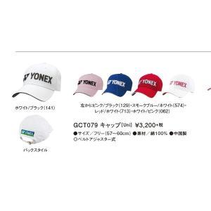 ヨネックス YONEX ウェア メンズ ユニキャップ ゴルフ テニス バトミントン 帽子 キャップ 日本正規品 GCT079|rex2020