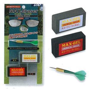 マックスイライザー ゴルフ 汚れ落とし クリーナー お手入れ メンテナンス 酸化変色 傷 錆 落とし UNIX GE53-37 rex2020