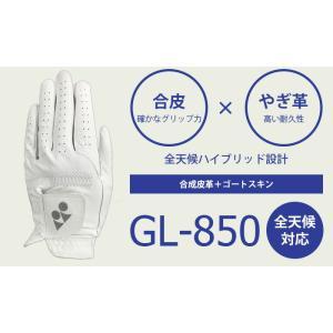 YONEX ゴルフ グローブ ヨネックス 左手用 日本正規品 gl-850 GOLF rex2020