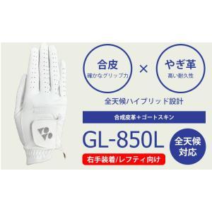 ゴルフグローブ グローブ YONEX ヨネックス メンズ 右手用 GOLF ゴルフ スポーツ 日本正規品 GL-850L rex2020