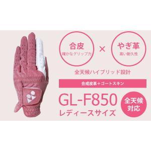 ゴルフグローブ グローブ ヨネックス YONEX 合成皮革+天然皮革 レディース 左手用 GL-F850 日本正規品 rex2020