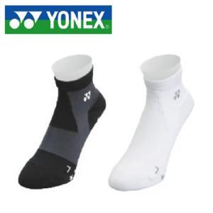 ヨネックス 3Dエルゴソックス ハイブリッドパワー アンクルソックス ゴルフ YONEX GST-124|rex2020
