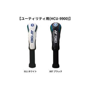 YONEX プロモデル ヘッドカバー ゴルフ ユーティリティー用 2019年モデル UT用 日本正規品|rex2020
