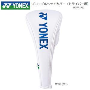 YONEX ドライバー用 ヘッドカバー ゴルフ ヨネックス プロモデル 2019年モデル DR用 日本正規品 rex2020