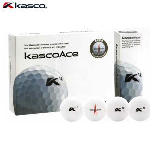 キャスコエース ゴルフボール KascoAce 1ダース 12球入り 飛距離重視モデル 2021年 キャスコ rex2020