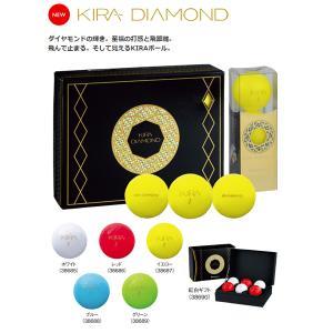 KIRA DIAMOND キラダイヤモンド ゴルフボール キャスコ 2020 最新モデル  1ダース(12個)  全5色 日本正規品 rex2020