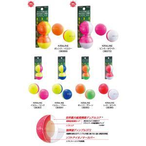 KIRA LINE キラライン  ゴルフボール  公認球 キャスコ   2個 日本正規品 rex2020