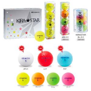 KIRA STAR キラスター 7色 ゴルフボール コストパフォーマンスモデル キャスコ   1ダース(12個) 日本正規品 rex2020