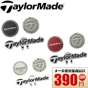 テーラーメイド TaylorMade コインマーカー マーカー SY233 ゴルフ GOLF 日本正規品 あす楽 あすつく rex2020