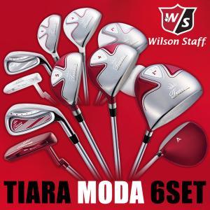 Wilson TIARA MODA 6set レディース クラブセット 6本セット キャディバッグなし ウィルソン ゴルフ 初心者 スターターセット 送料無料|rex2020