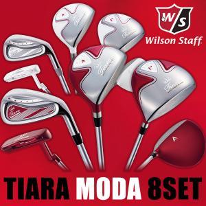 Wilson TIARA MODA 8set レディース クラブセット 8本セット キャディバッグなし ウィルソン ゴルフ 初心者 スターターセット 送料無料|rex2020