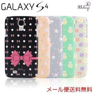 GALAXY S4 SC-04E Pattern ケース カバー 8thdays Ann's Garden series rexiao