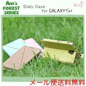 GALAXY S4 SC-04E ケース カバー 8thdays Ann's Forest series rexiao