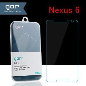 Nexus6強化ガラスフィルム0.25mm ラウンドカット仕様|rexiao