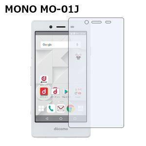 MONO MO-01J 強化ガラス 液晶保護フィルム|rexiao