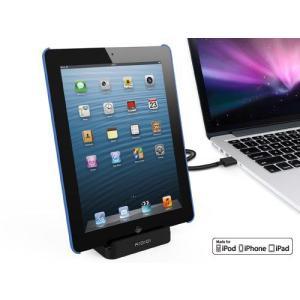 iPad / iPad mini / iPad Air / iPhone5s 5c  充電スタンド クレードル MFi認証 フレキシブルコネクタ搭載 KiDiGi 【メール便不可】|rexiao