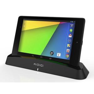 Google Nexus 7 (2013)  ワイヤレス給電Qi 無線充電スタンド Charging Dock KiDiGi 【メール便不可】|rexiao