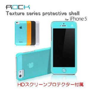 iPhone5s iPhone5 プロテクティブ シェル ケース カバー ROCK Texture series|rexiao