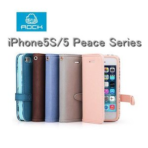 iPhone5s iPhone5 Peace Series Protective Sleeve ケース ROCK 【メール便不可】|rexiao