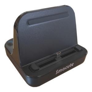 スマホ / タブレット 充電 器 スタンド microUSB クレードル汎用 ユニバーサル [Smacute]   【メール便不可】|rexiao